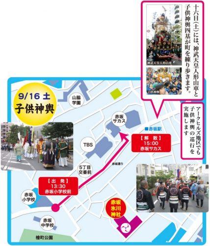 赤坂氷川祭2018の屋台の出店場所やおすすめは?山車や神輿のルートもご紹介!