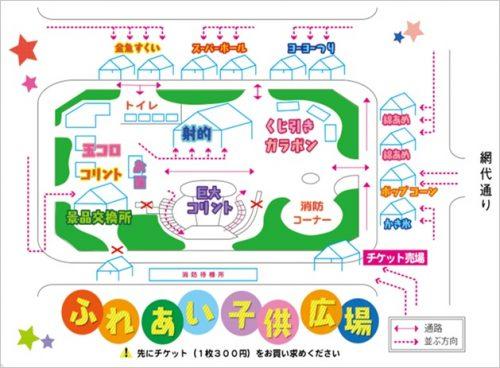 麻布十番祭り2018の芸能人の目撃情報まとめ!おすすめ屋台をマップでご紹介!