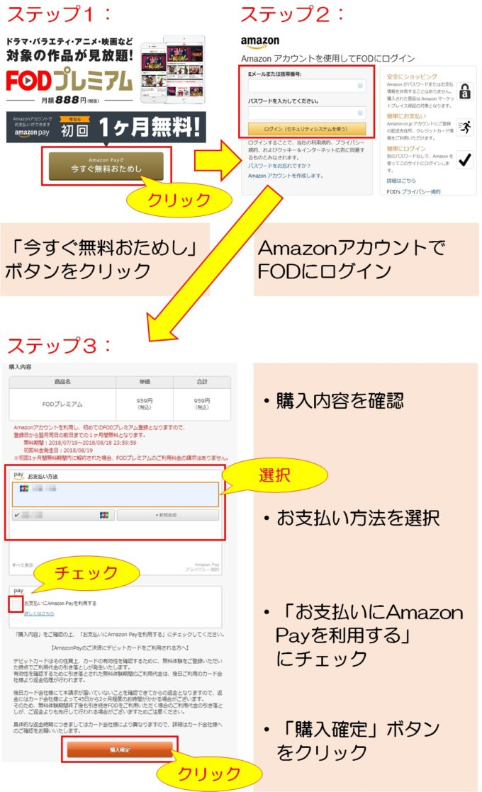 月9ドラマSUITS/スーツ1話の動画をフルで無料視聴!フリドラやmiomioは危険?