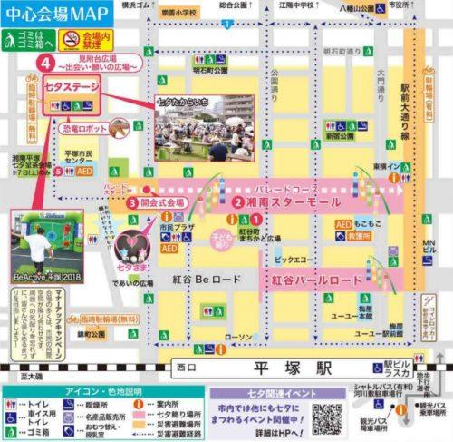 平塚七夕祭り2018の日程と屋台のおすすめは?駐車場の穴場や交通規制も