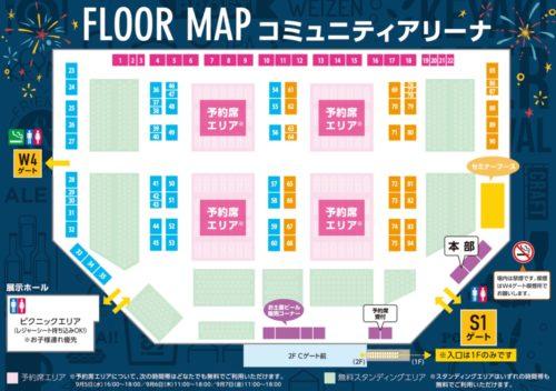 けやきひろばビール祭り2018秋の楽しみ方!予約席のチケット情報もご紹介!