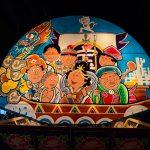 桜新町ねぶた祭り(サザエさんねぶた)