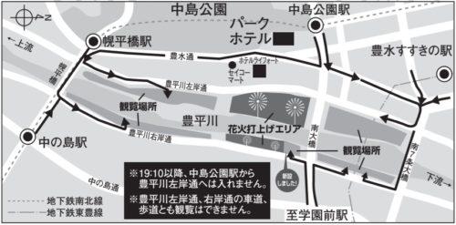 豊平川花火大会2018の穴場スポットと行き方は?打ち上げ場所や時間もチェック!