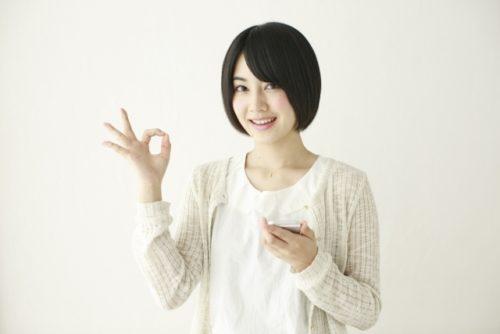 月9ドラマSUITSスーツ11話最終回をフル動画で無料視聴!9tsuやフリドラは危険?