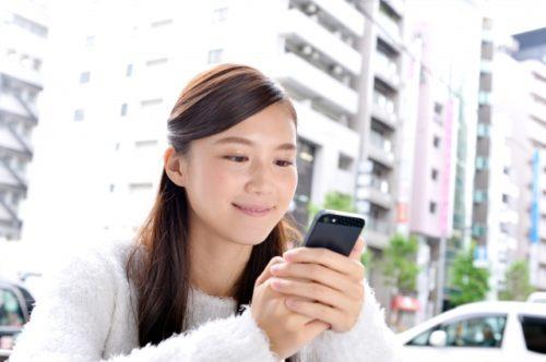 【結論】『さくらの親子丼2 第5話』の動画を今すぐ無料でフル視聴するならFODプレミアムがおすすめ!