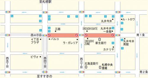 よさこいソーラン祭り(札幌)2018の日程やチケットは?会場や交通規制もチェック!